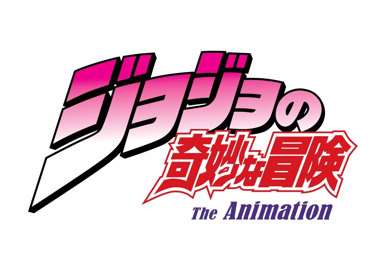 TVアニメ『ジョジョの奇妙な冒険』×JAM HOME MADEコラボアクセサリーが予約受付中