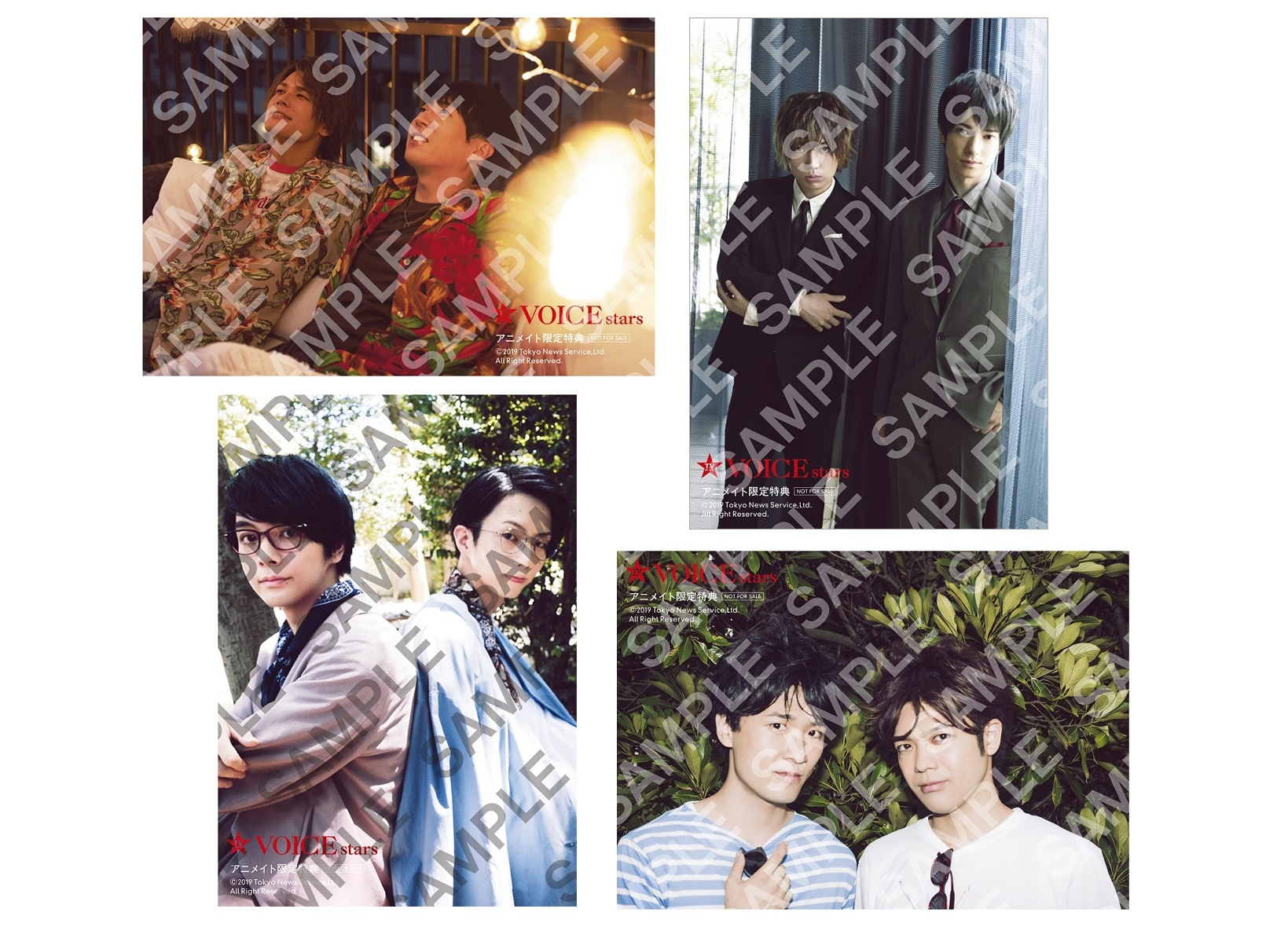 「TVガイドVOICE STARS vol.11」9月28日(土)発売