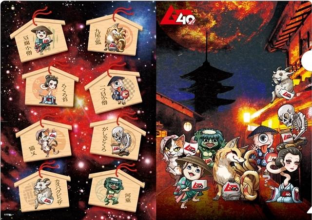 京都国際マンガ・アニメフェア-17