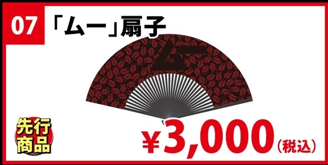 京都国際マンガ・アニメフェア-18