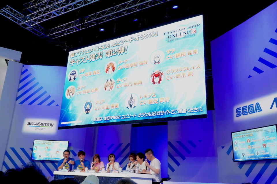 【TGS2019】『ファンタシースターオンライン2 エピソード・オラクル』TVアニメ情報ステージに佐藤聡美さん、木村良平さん、花澤香菜さんら、お馴染みの声優集結!