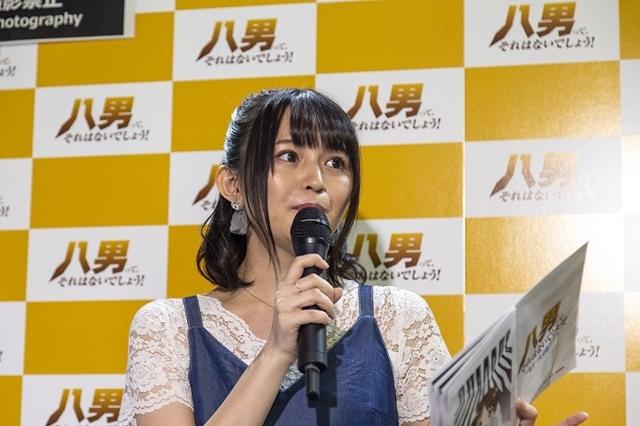 【TGS2019】『八男って、それはないでしょう!』声優の榎木淳弥さん・西明日香さん登壇、SPトークショーより速報レポート到着