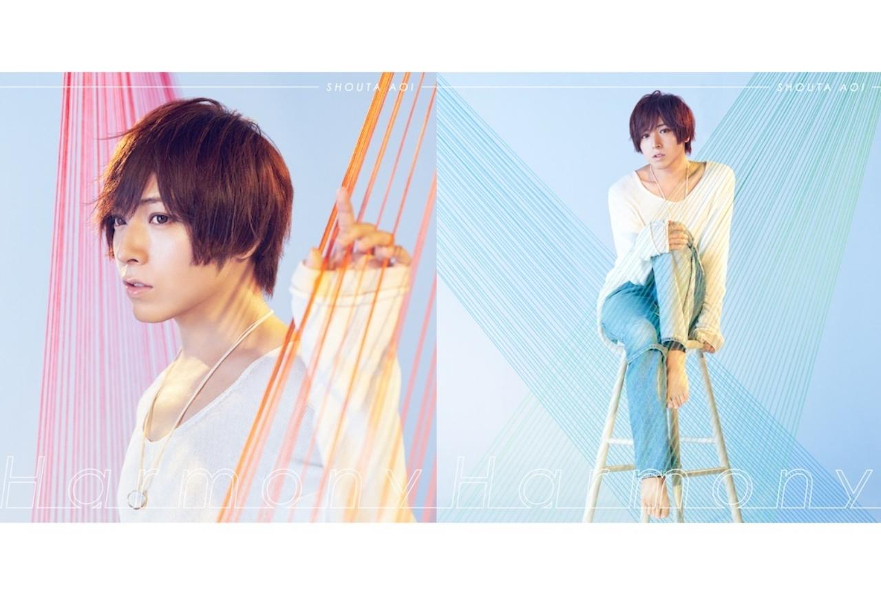 蒼井翔太11thシングルのカップリング曲「SPOTLIGHT」視聴動画公開