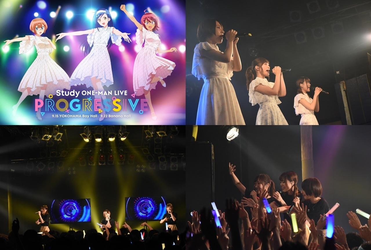 アニメ『ぼく勉』Studyワンマンライブ横浜公演公式レポート到着