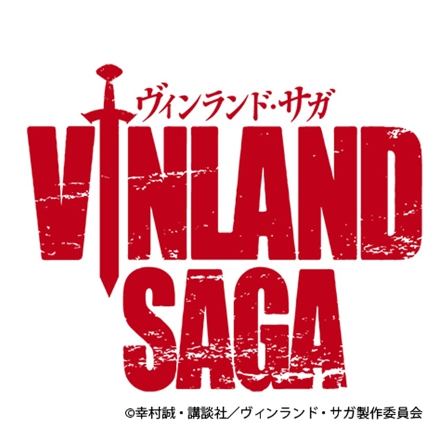 TVアニメ『ヴィンランド・サガ』と佐賀県のコラボ「ヴィンランド・佐賀」が始動! 秋葉原での期間限定イベント情報やコラボオリジナルPVも発表-18
