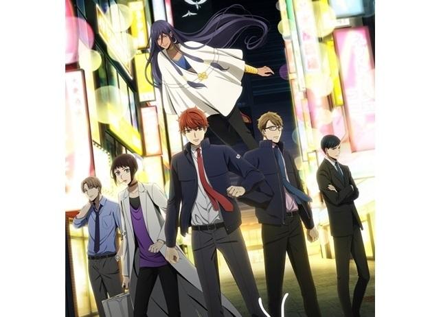 アニメ『真夜中のオカルト公務員』スペシャルイベントチケット一般販売実施中
