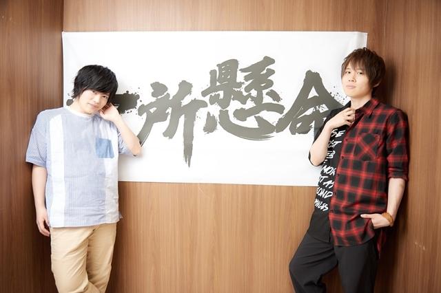 『男子力向上委員会』番組発、人気声優・小松昌平さんが高IQ集団メンサ試験に合格! 喜びのコメントも公開-2