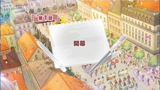 内田雄馬さん、逢坂良太さんら豪華声優陣が演じるゴッホ、ダ・ヴィンチ、葛飾北斎などの有名芸術家が育成できる! 新作アプリ『パレットパレード』3つの魅力ポイントを紹介♩-3