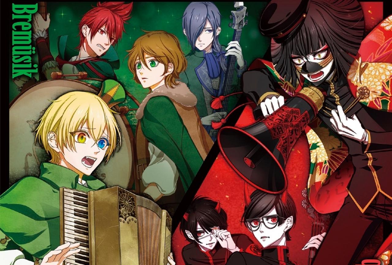 「音戯の譜~CHRONICLE~」2ndシリーズのライブバトルPV公開