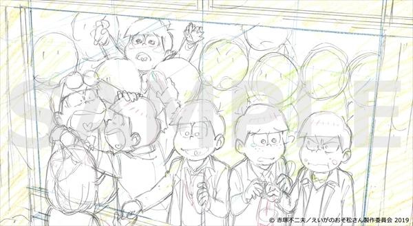 おそ松さんの画像-4