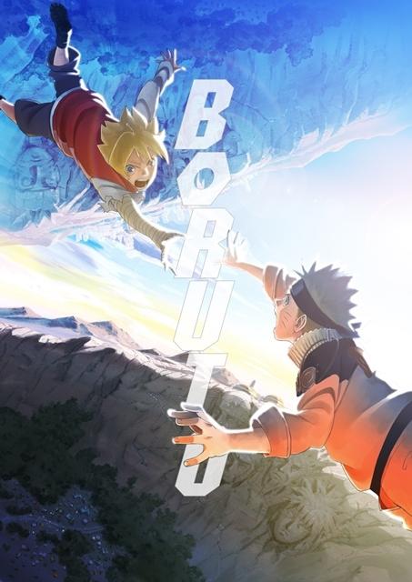 『BORUTO-ボルト- NARUTO NEXT GENERATIONS』10月からの新章で、少年ナルトとボルトが出会う!? 新ビジュアル解禁! 原作者&声優陣のコメント到着-1