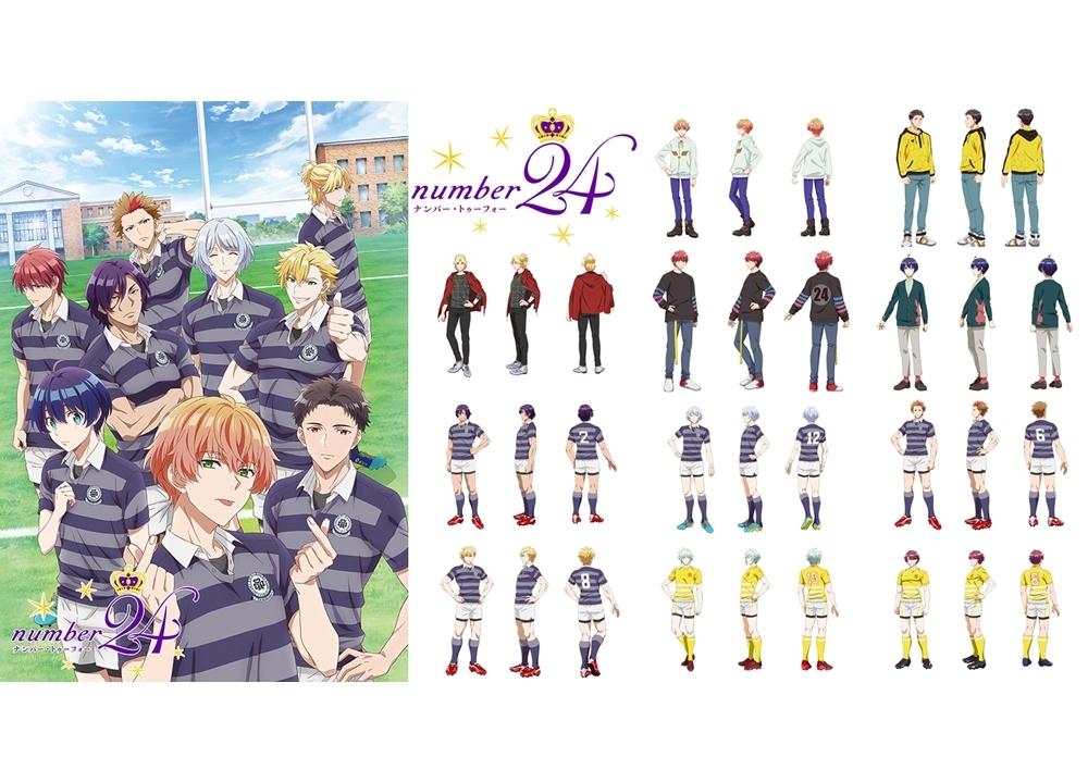 『number24』全3巻のドラマCDが発売決定!