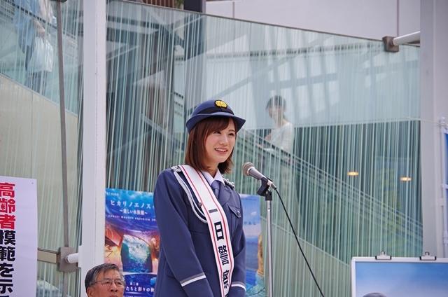 『青春ブタ野郎はゆめみる少女の夢を見ない』声優・瀬戸麻沙美さんが、藤沢警察署一日署長に就任! 委嘱式の模様を公式レポートで公開