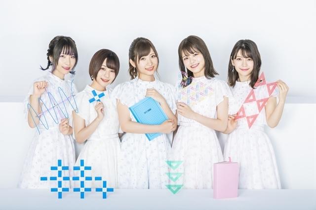 『ぼくたちは勉強ができない!』音楽ユニット「Study」の2ndライブが12月1日開催決定! チケットの超先行受付もスタート