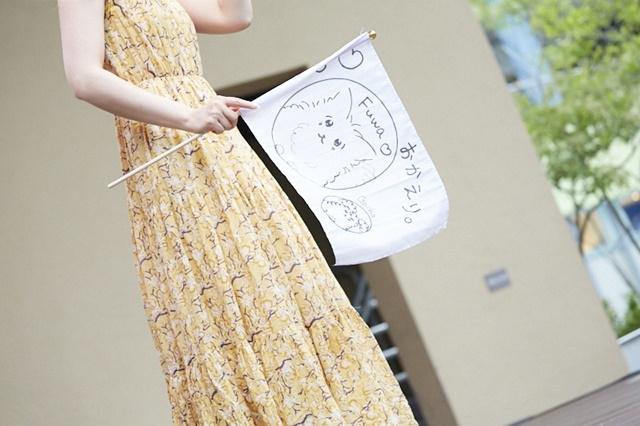 声優・安野希世乃さんの3rdミニアルバム『おかえり。』リリースイベント公式レポートが到着! TVアニメ『ソウナンですか?』のエンディングテーマ「生きる」などを披露!-5