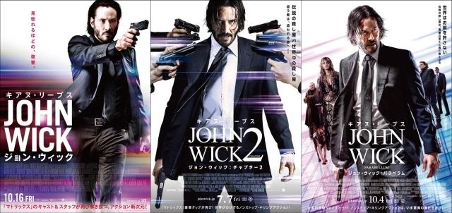 『ジョン・ウィック』過去作を声優の森川智之さんがナビゲート! 「2分でわかるジョン・ウィック」特別映像が公開-1