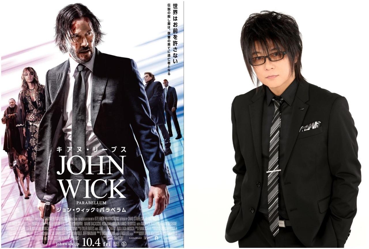 声優・森川智之が『ジョン・ウィック』過去作をナビゲート!
