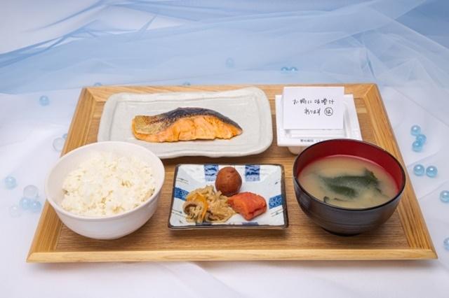 ▲帆高のお手製朝食セット