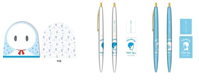 ▲左:てるてる凪のメモ帳、右:BICボールペン(全2種)