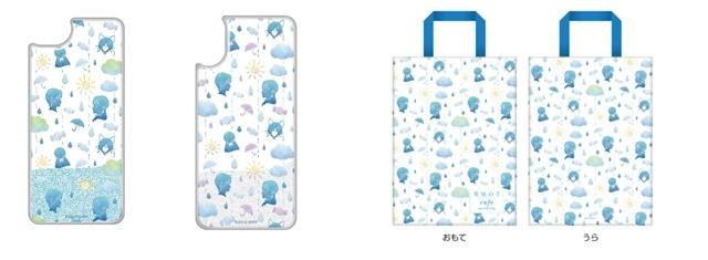 ▲左:キラキラ雨ふりスマートフォンケース(7、8用)(X用)、右:トートバッグ