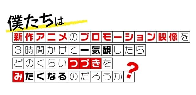 『戦×恋(ヴァルラヴ)』の感想&見どころ、レビュー募集(ネタバレあり)-1