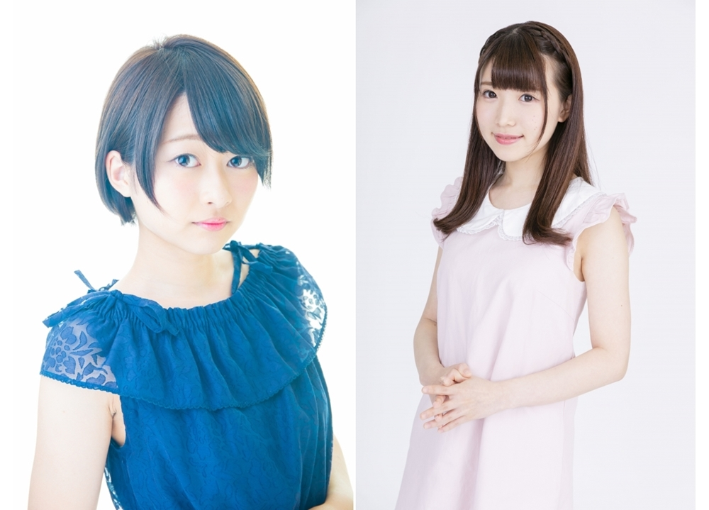 『河瀬茉希と赤尾ひかるの今夜もイチヤヅケ!』9/30放送スタート!