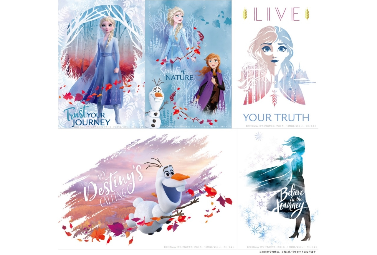 『アナと雪の女王2』特製ポストカードセット付きの前売り券販売決定