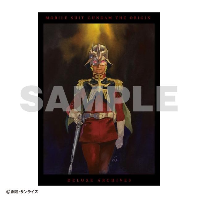 機動戦士ガンダム THE ORIGIN(ジ・オリジン)-2