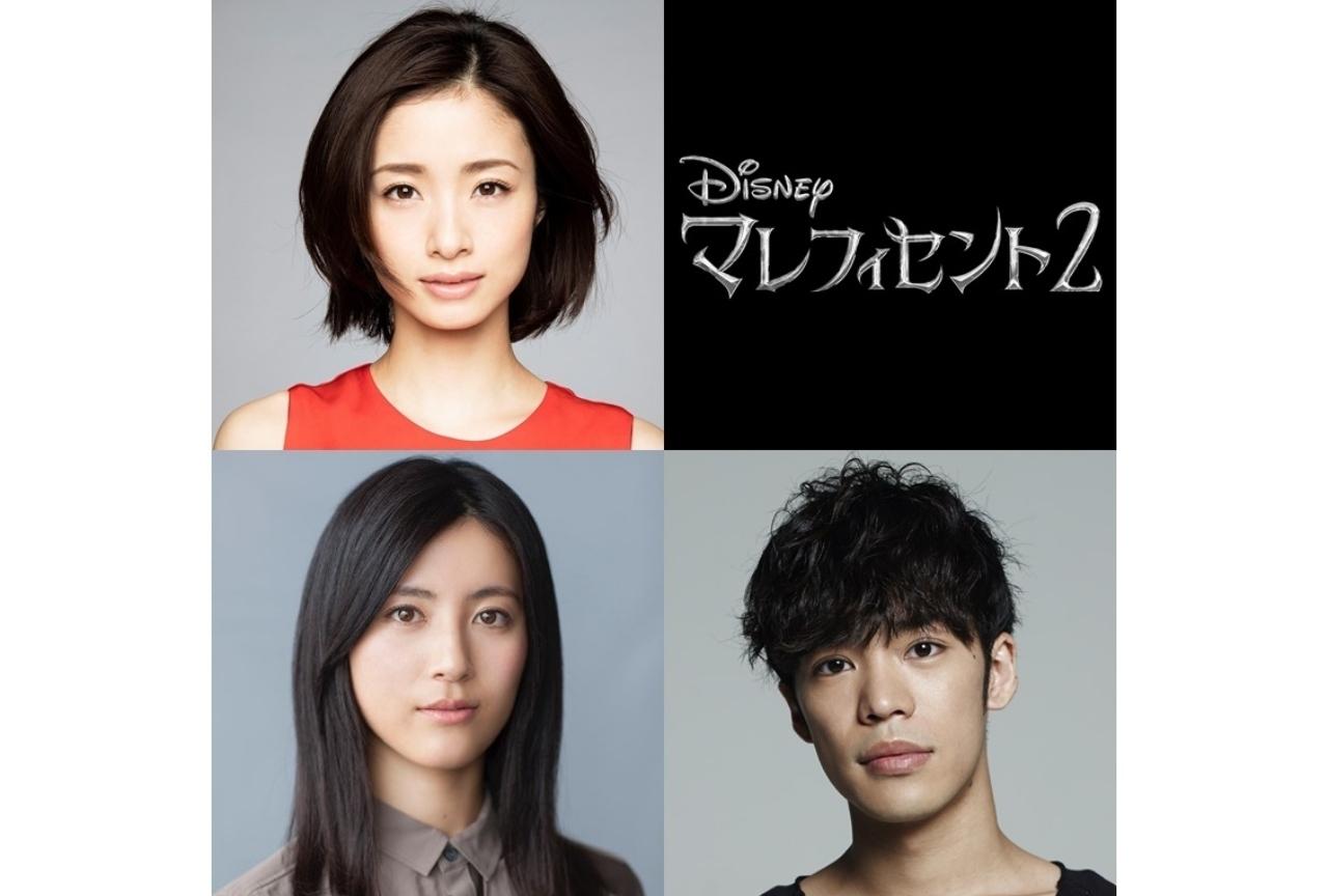 『マレフィセント2』日本語吹替版に上戸彩、福田彩乃、小野賢章が出演