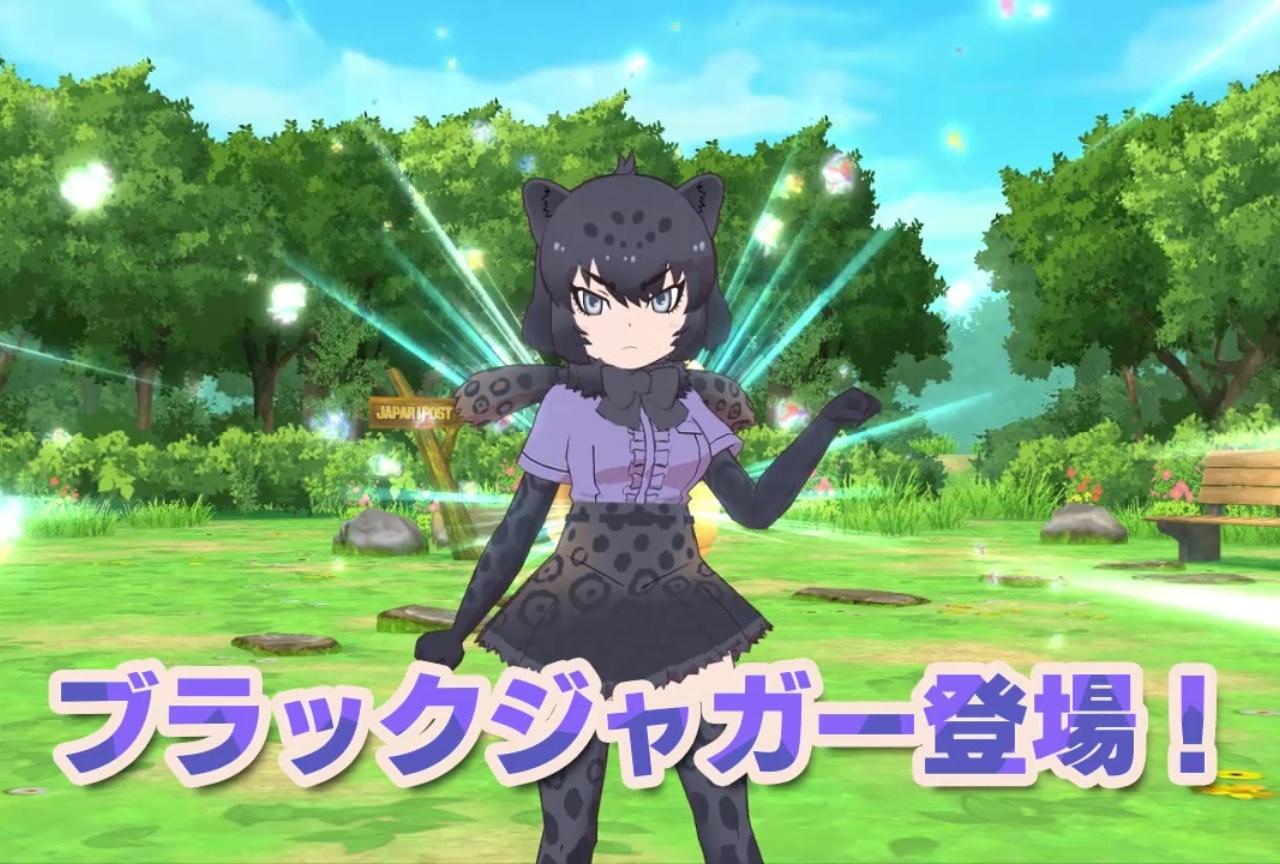 『けものフレンズ3』ゲーム内イベントが9/30日(月)より開催