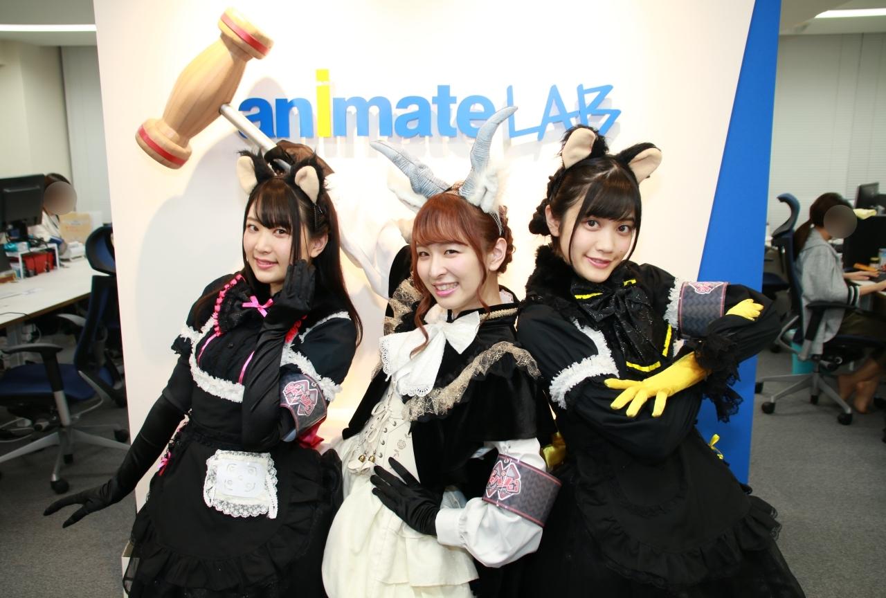 アニメイトタイムズ『けものフレンズ3』メディアキャラバンレポート
