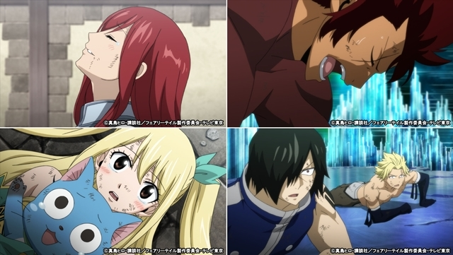 FAIRY TAIL(フェアリーテイル)-1