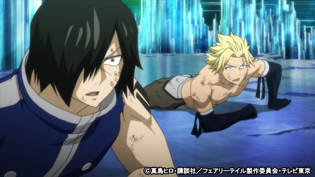 FAIRY TAIL(フェアリーテイル)-5