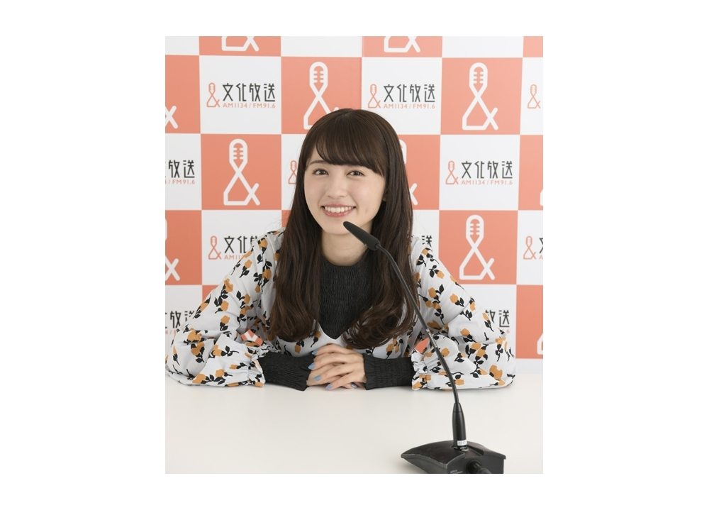 逢田梨香子のラジオ新番組が文化放送で10月5日スタート!
