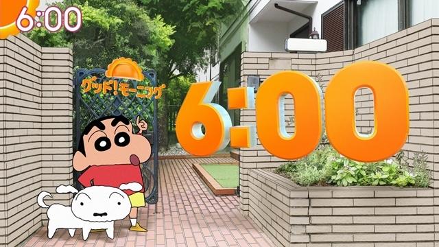 『ドラえもん』『クレヨンしんちゃん』がテレビ朝日の情報・ニュース番組とコラボ! 9月30日から時報&天気を楽しくお知らせ♪