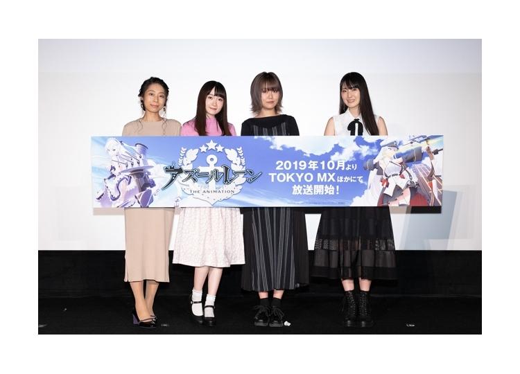 秋アニメ『アズレン』episode01先行上映会公式レポ到着