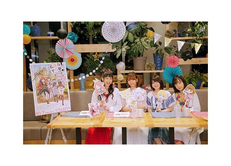 秋アニメ『のうきん』放送直前特番公式レポ到着