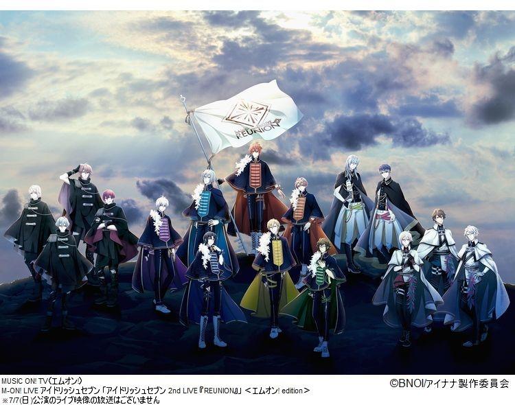 『アイドリッシュセブン』関連番組が多数放送!