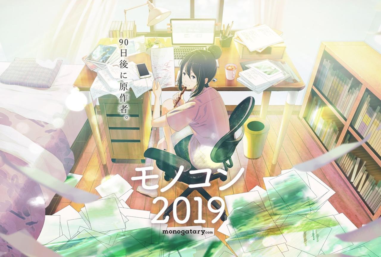 声優・徳井青空初監督映像作品の原作が決定、2020年初頭公開予定