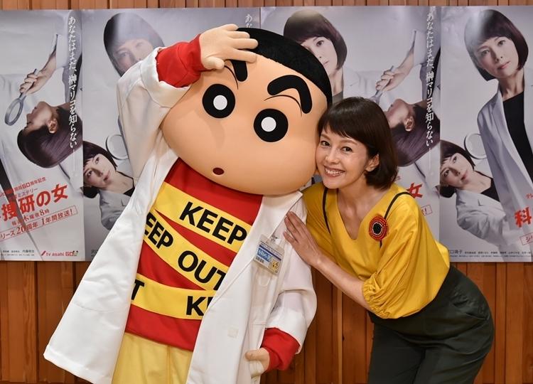 アニメ『クレヨンしんちゃん』に『科捜研の女』から榊マリコが出演