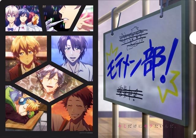 脚本構成を岡田麿里さんが担当するオリジナルアニメ『キミだけにモテたいんだ。』5人のまっすぐな気持ちや思いが描かれた本予告映像公開!-6