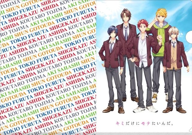 脚本構成を岡田麿里さんが担当するオリジナルアニメ『キミだけにモテたいんだ。』5人のまっすぐな気持ちや思いが描かれた本予告映像公開!-7