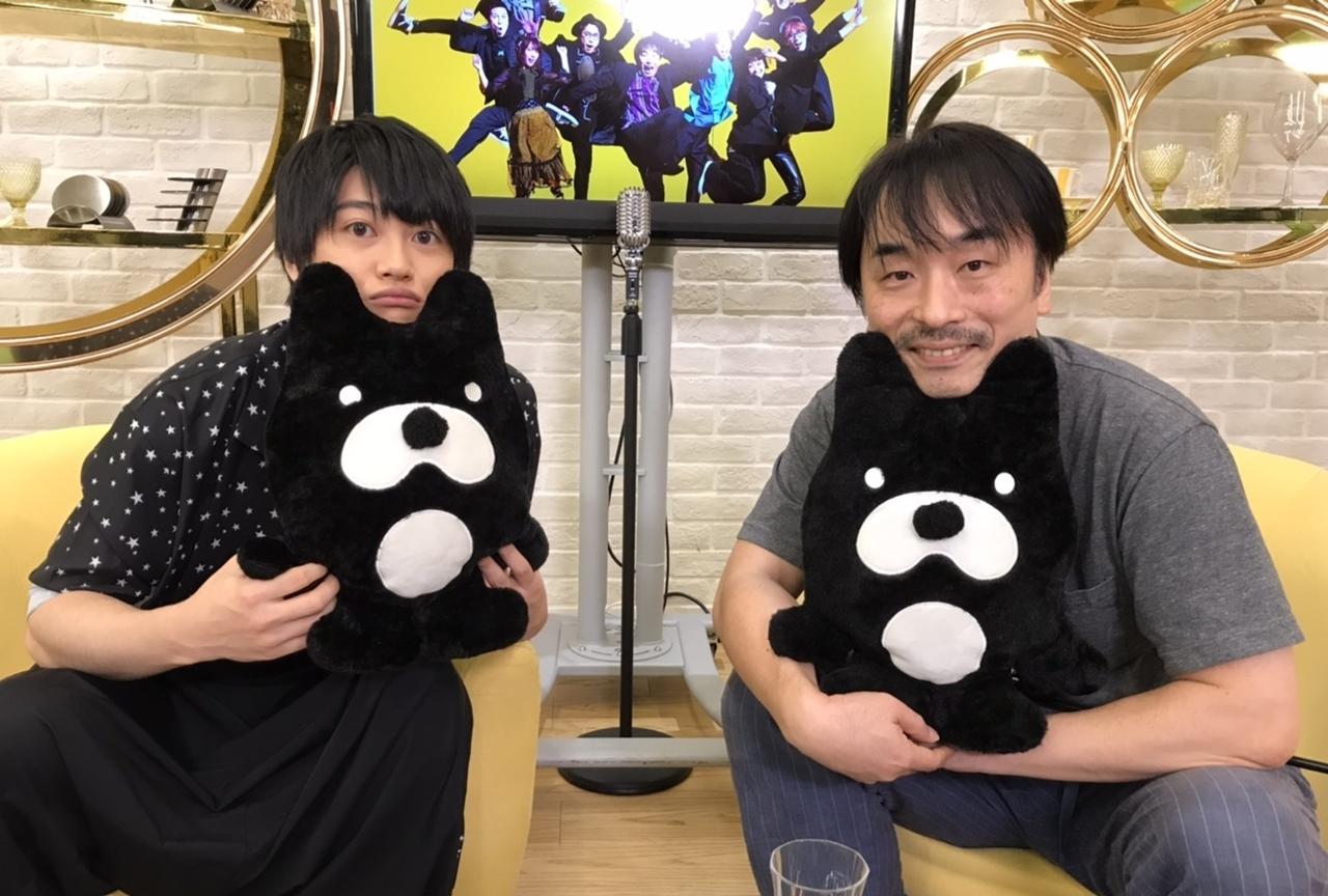 『声優と夜あそび【金:関智一×大河元気】#24』番組レポ到着
