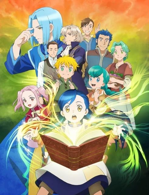 秋アニメ『本好きの下剋上 司書になるためには手段を選んでいられません』DVD&Blu-rayBOX収録オーディオコメンタリー出演者決定-1