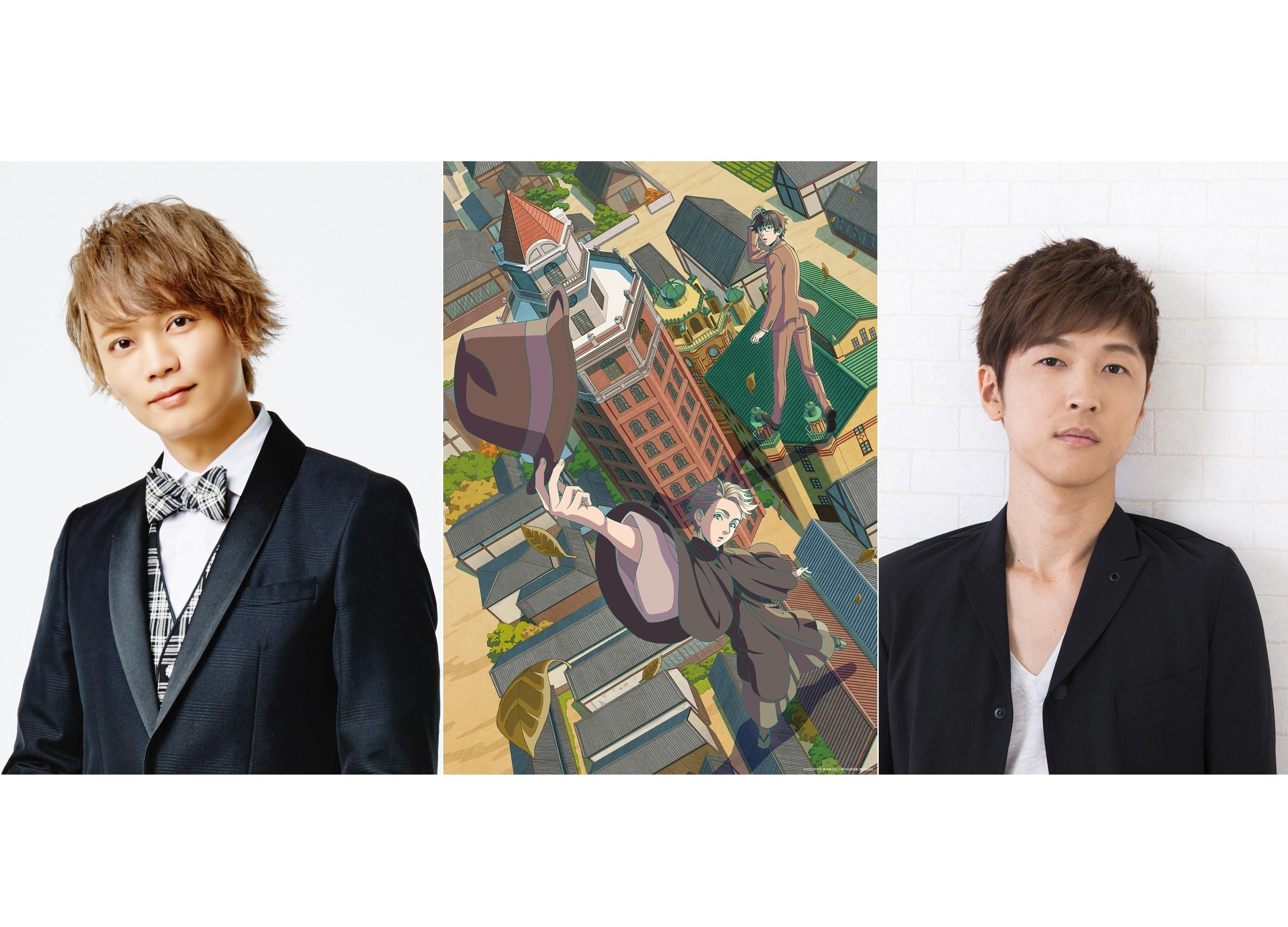 TVアニメ『啄木鳥探偵處』に浅沼晋太郎、櫻井孝宏が出演
