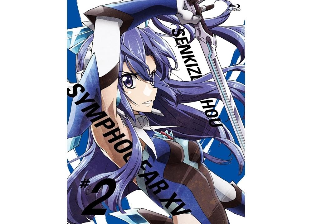 『戦姫絶唱シンフォギアXV』BD&DVD第2巻のジャケット公開!