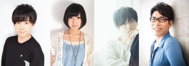 『僕のヒーローアカデミア』第4期、山下大輝さん・佐倉綾音さんら声優陣出演で生特番が配信決定! 最新PVも解禁