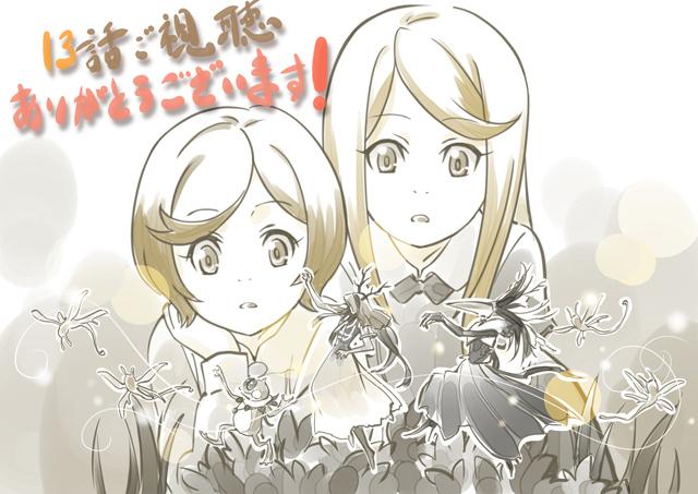 『Fairy gone フェアリーゴーン(第2クール)』の感想&見どころ、レビュー募集(ネタバレあり)-7