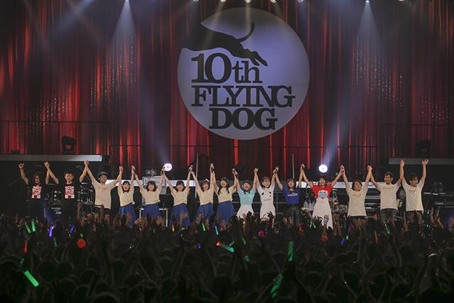 フライングドッグ10周年記念ライブ「犬フェス2!」オフィシャルレポート到着! 2日間の合計で6000人を動員!-15