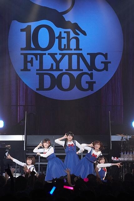 フライングドッグ10周年記念ライブ「犬フェス2!」オフィシャルレポート到着! 2日間の合計で6000人を動員!-5